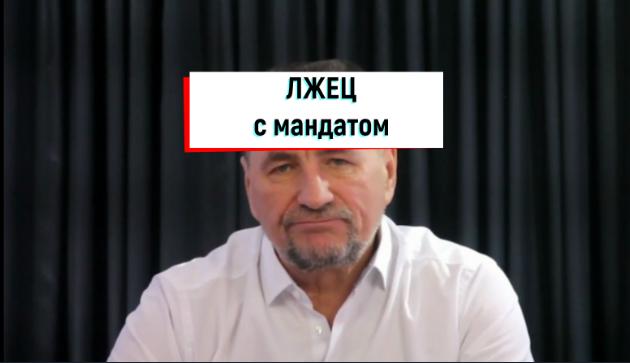 ЛЖЕЦ С МАНДАТОМ: Депутат Ильин Виктор Иванович  (г. Североуральск)